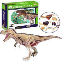 4D HM Studio Anatomický model T-Rex 2