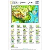 4D Cityscape puzzle National Geographic Staroveká Čína 6