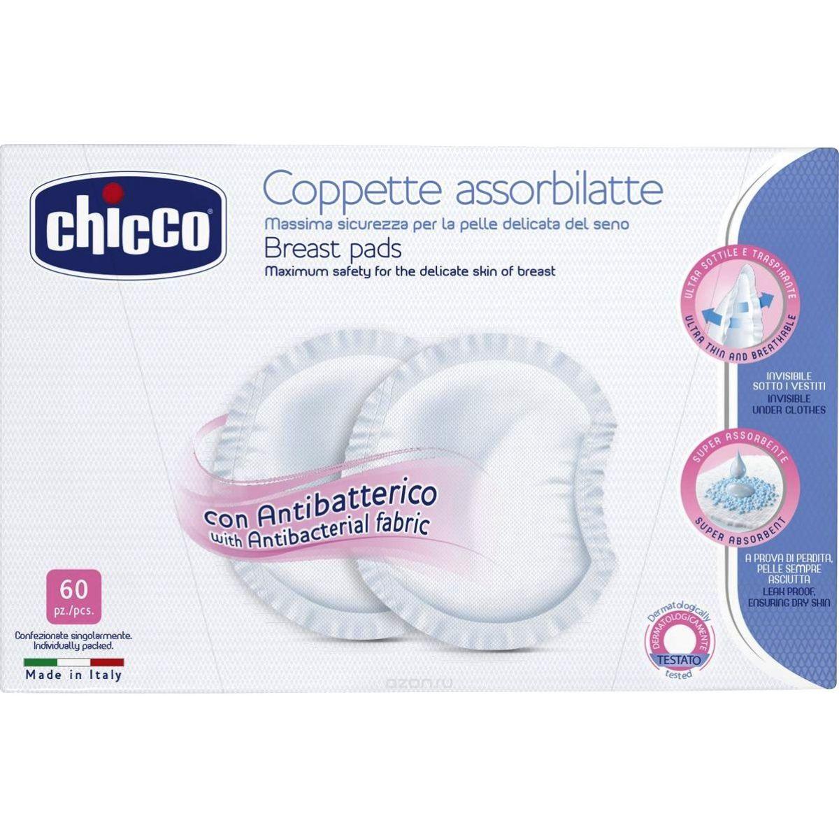 Chicco Antibakteriálne tampóny do podprsenky 60 ks