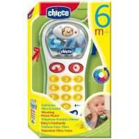 CHICCO Vibrujúci telefón s foťákom 2