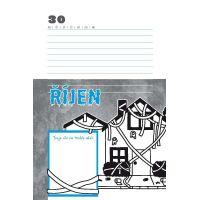 Školní deník malého poseroutky 3