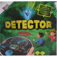 Cool Games Detektor 2