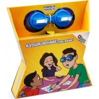 Cool Games Hore nohami
