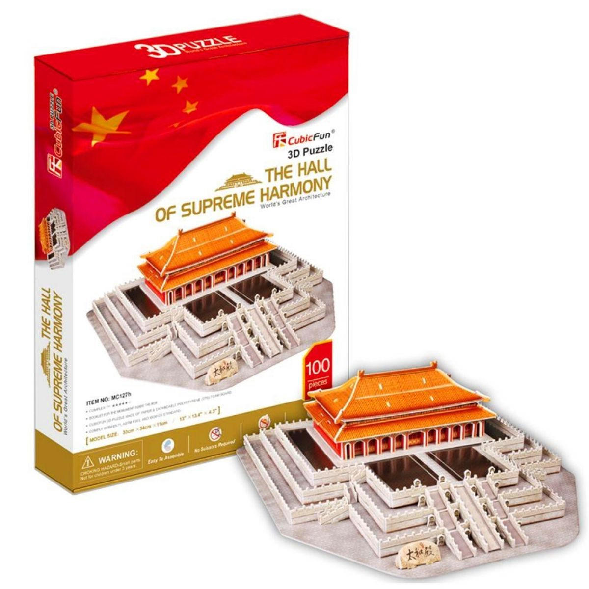 CUBIC FUN 3D puzzle Hall of Supreme Harmony 100 ks