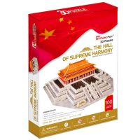 CUBIC FUN 3D puzzle Hall of Supreme Harmony 100 ks 2