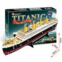 Cubic Fun 3D puzzle Titanic malý