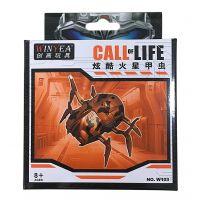 EP Line Chrobák oranžový Terč kompatibilný so setmi laserových zbraní 2