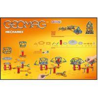 Geomag Mechanics 222 pcs - Poškozený obal 3