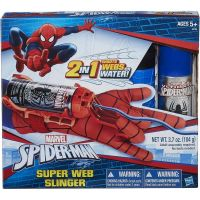 Hasbro Spider-man pavučinomet 2