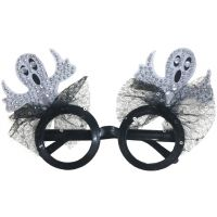 HM Studio Brýle s duchy