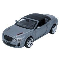 HM Studio kovový model Bentley Continental Supersports ISR 1:43