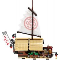 LEGO Ninjago 70618 Odmena osudu - Poškodený obal 5