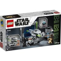 LEGO Star Wars ™ 75246 Delo Hviezdy smrti
