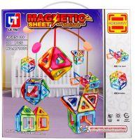Magnetická stavebnica Magnetic Sheet 30