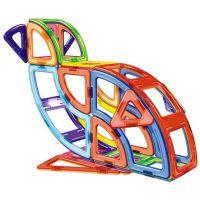 Magnetická stavebnica Magnetic Sheet 88 3