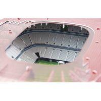 Nanostad 3D puzzle Štadión Allianz Arena FC Bayern Mníchov 5