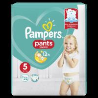 Pampers Nohavičkové plienky Carry Pack 5 Junior 22ks 2