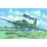 Směr Iľjušin IL 2 Modely lietadiel