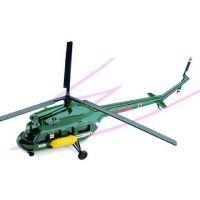Smer Model Kliklak Vrtuľník Mil Mi-2 27