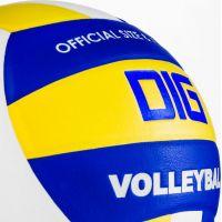 Spokey DIG II Volejbalová lopta modro-žltý vel. 5 4