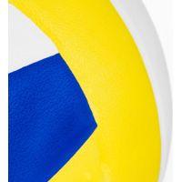 Spokey DIG II Volejbalová lopta modro-žltý vel. 5 6