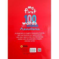 Sun My first 100 words Adventures 4
