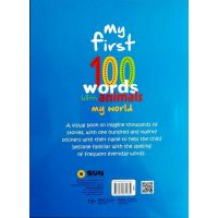 Sun My first 100 words My world 4