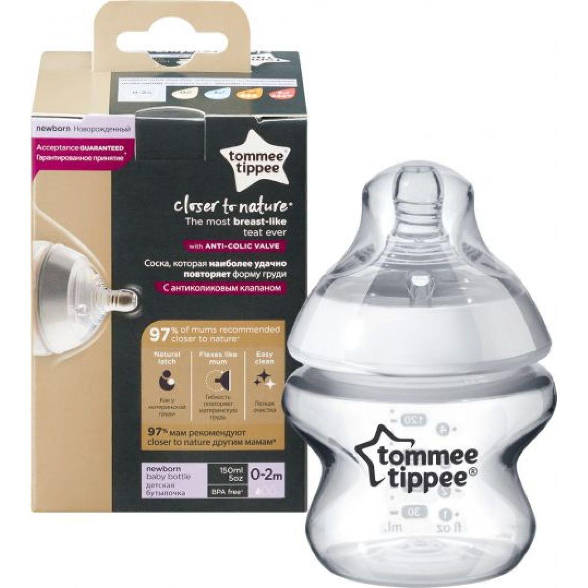 Tommee Tippee Dojčenská fľaša C2N 150ml